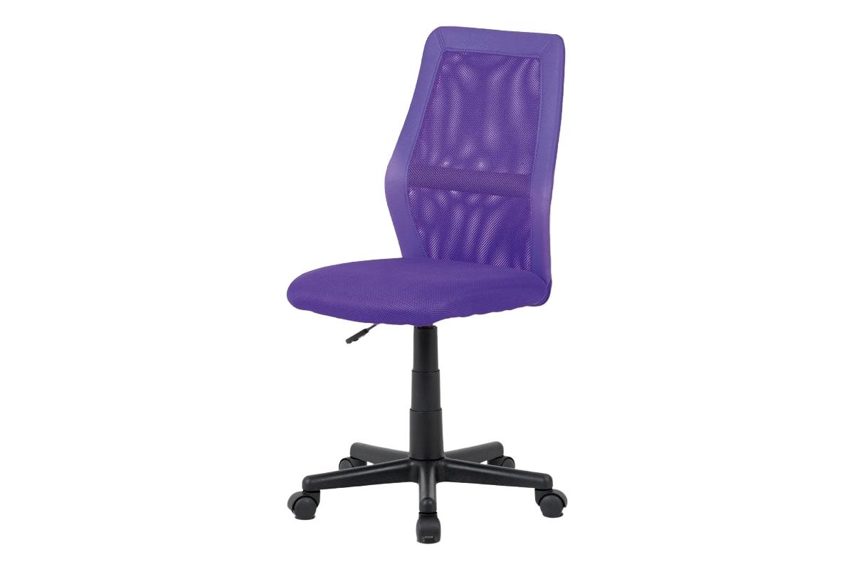 Dětská kancelářská židle Brisia, fialová