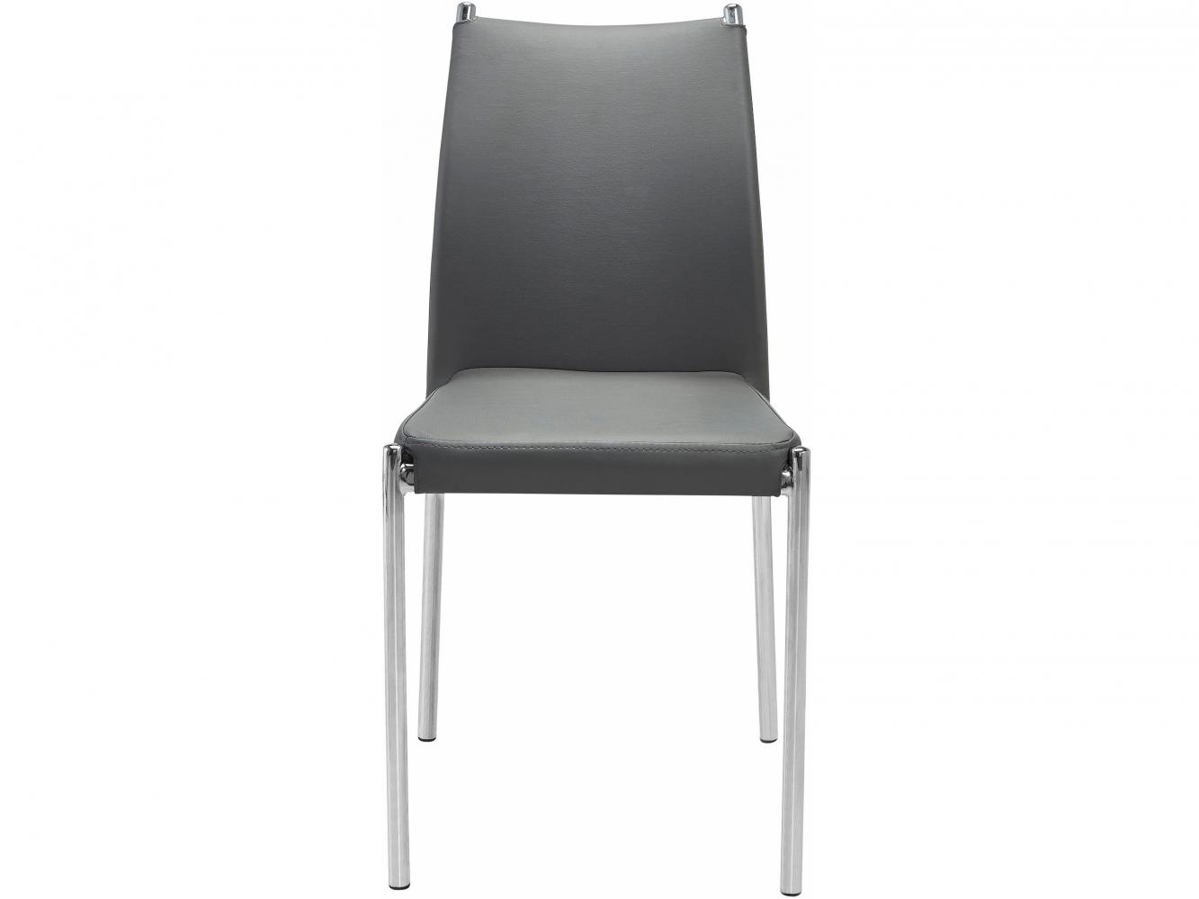 Jídelní židle Zunu (SET 4 ks), šedá