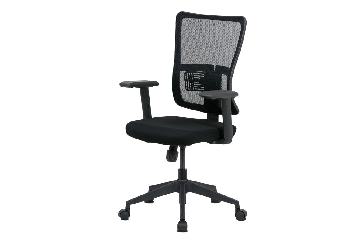 Kancelářská židle Kerrod, černá