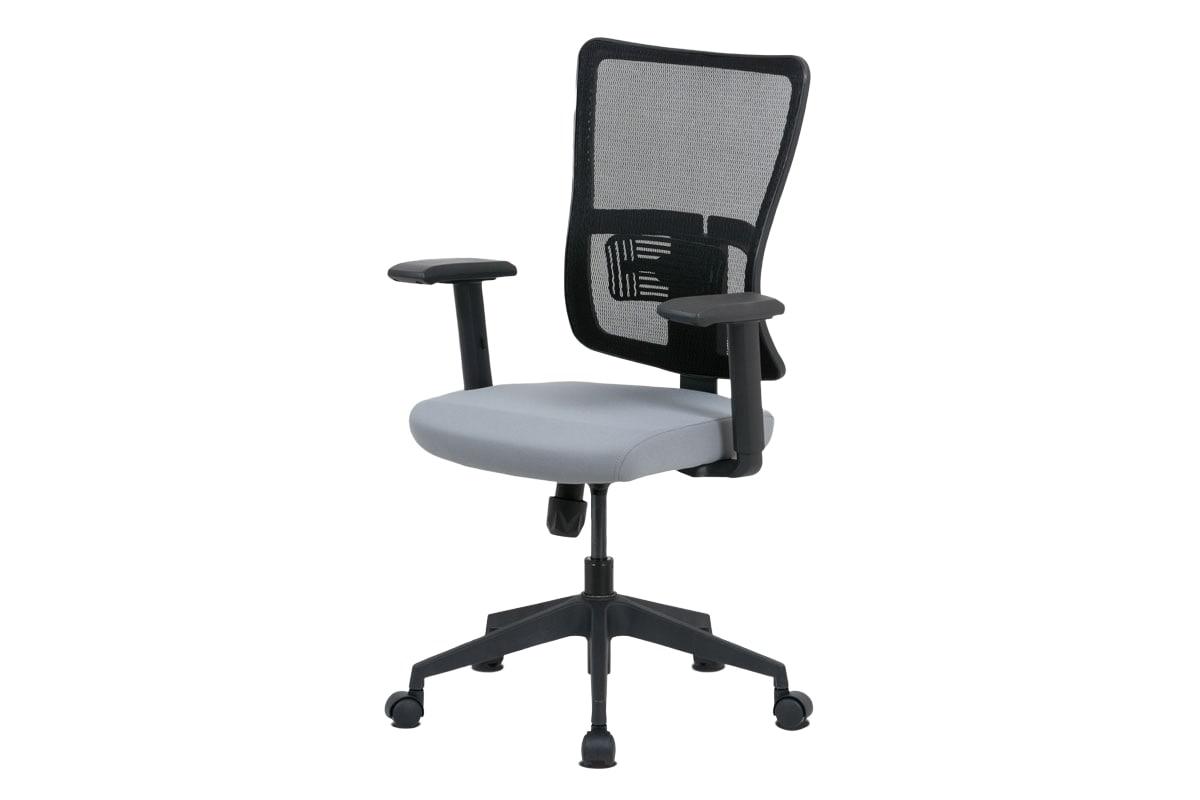 Kancelářská židle Kerrod, šedá
