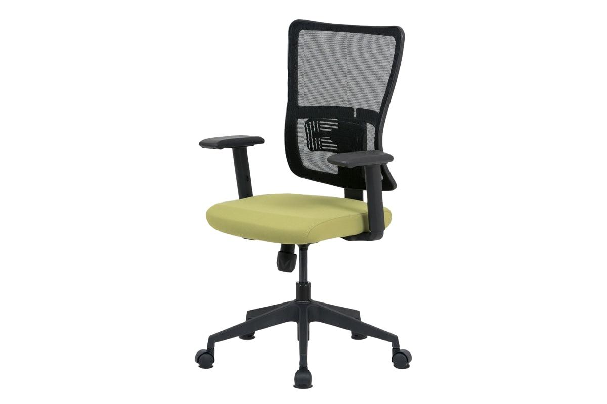 Kancelářská židle Kerrod, zelená