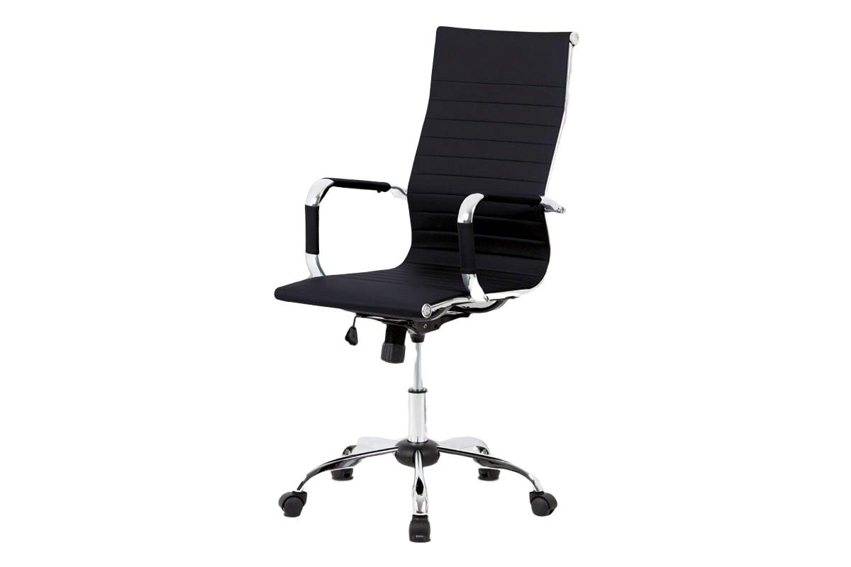 Kancelářská židle Novia (SET 2 ks), černá