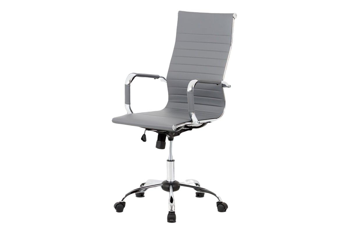 Kancelářská židle Novia (SET 2 ks), šedá