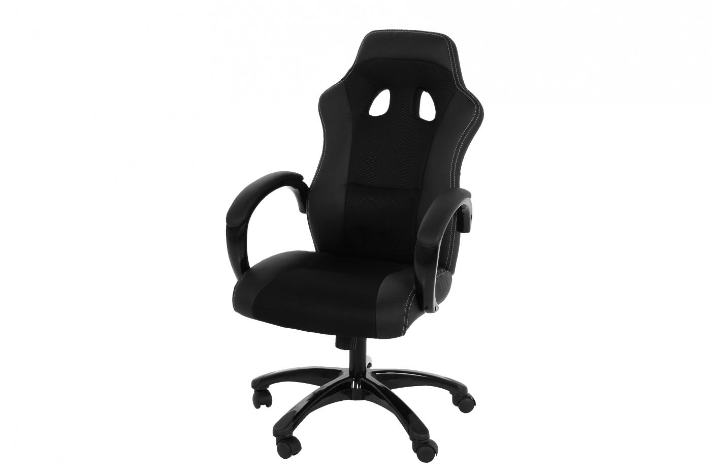 Kancelářská židle Otterly, černá