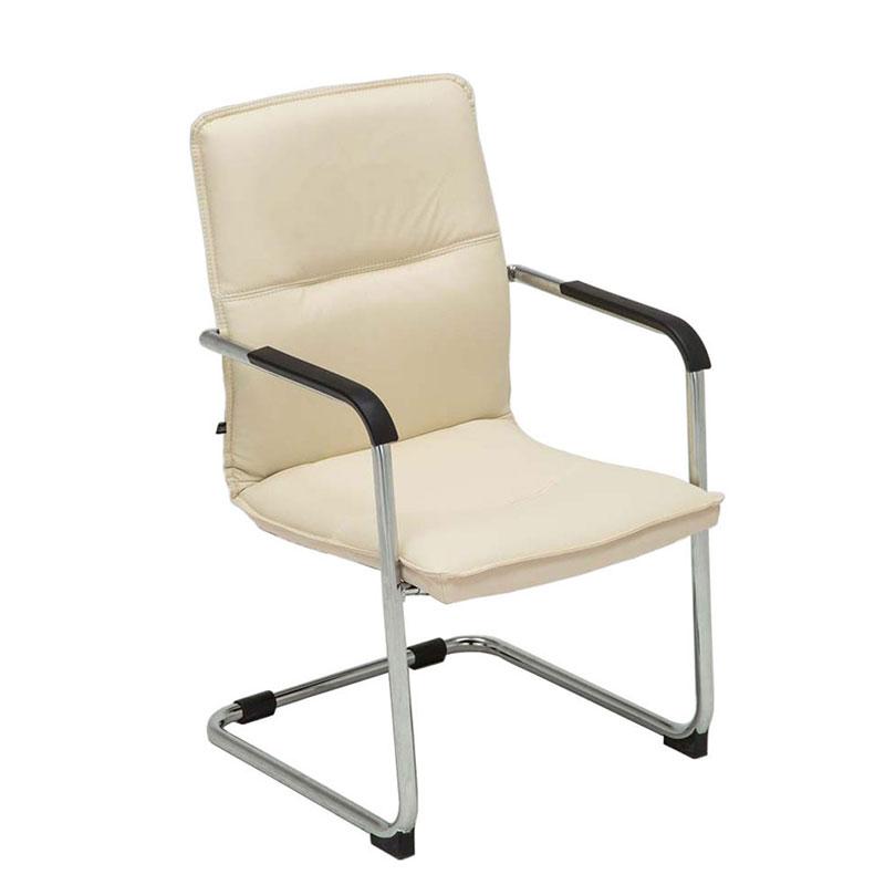 Konferenční židle s područkami Hudson