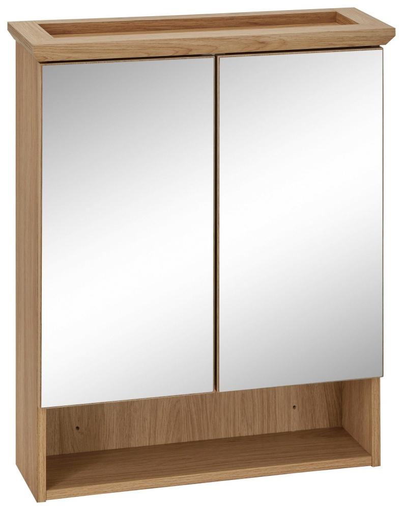 Koupelnová závěsná skříňka Amigo, 75 cm, dub