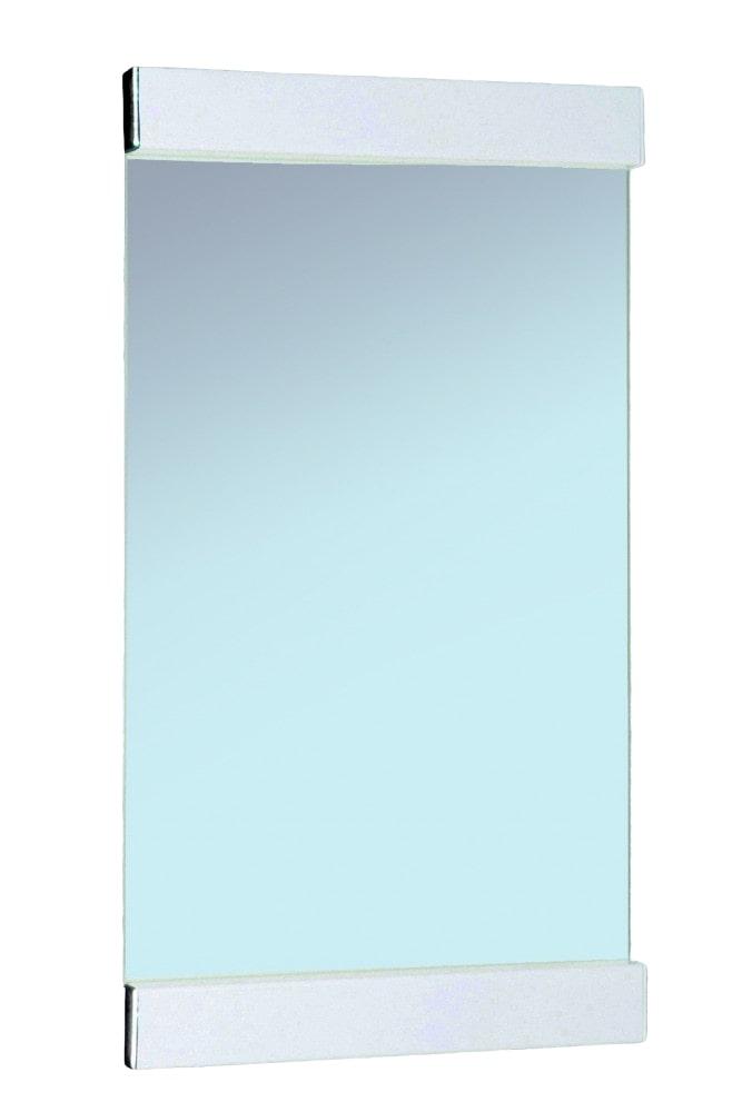 Nástěnné zrcadlo Arron, 70 cm, bílá
