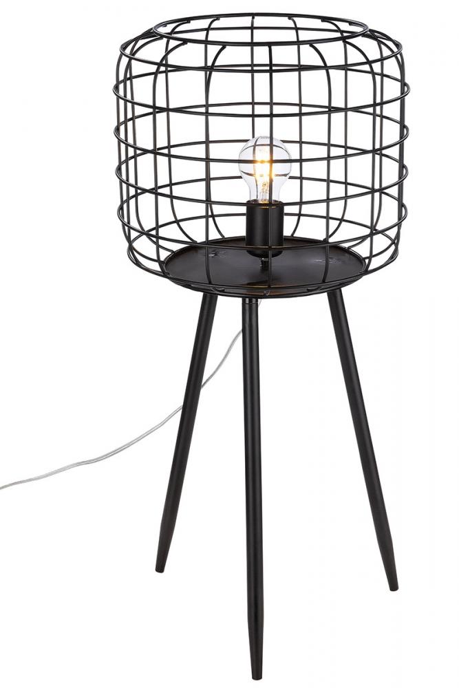 Stolní lampa Baslet, černá