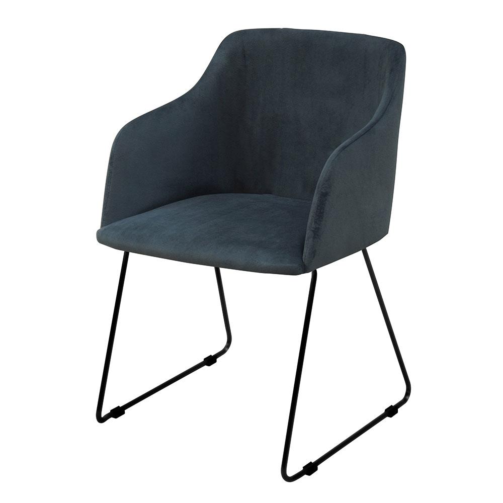 Židle s područkami Blanka (SET 2 ks), tmavě modrá